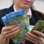 Ко контролише банке Русије? – Поздрав из Израела и офшор компанија