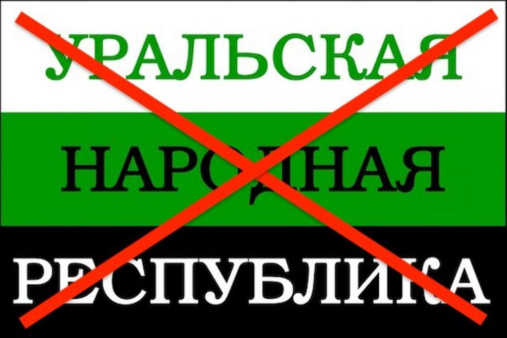 Геополитички положај Православних Словена и њихова будућност