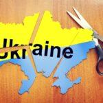 Савет при председнику Руске Федерације предложио је ликвидацију Украјине